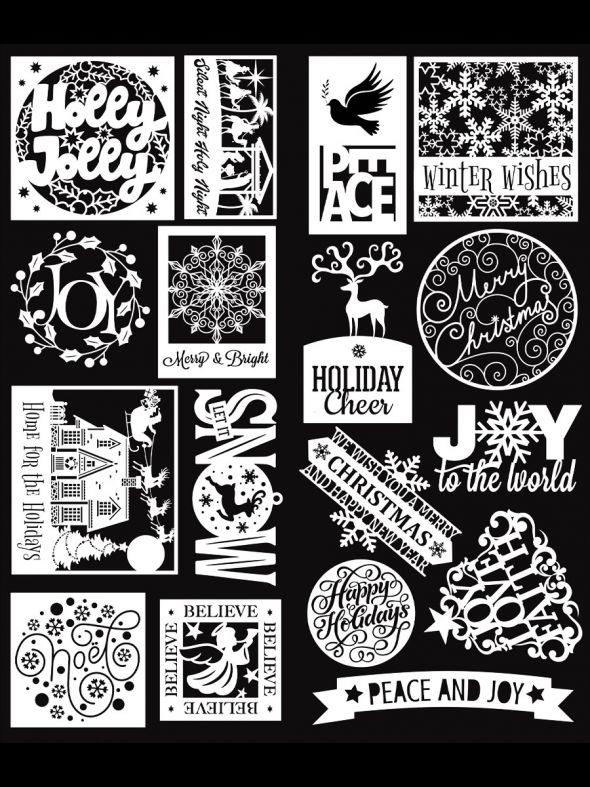 'Tis the Season Laser Cut Word Art